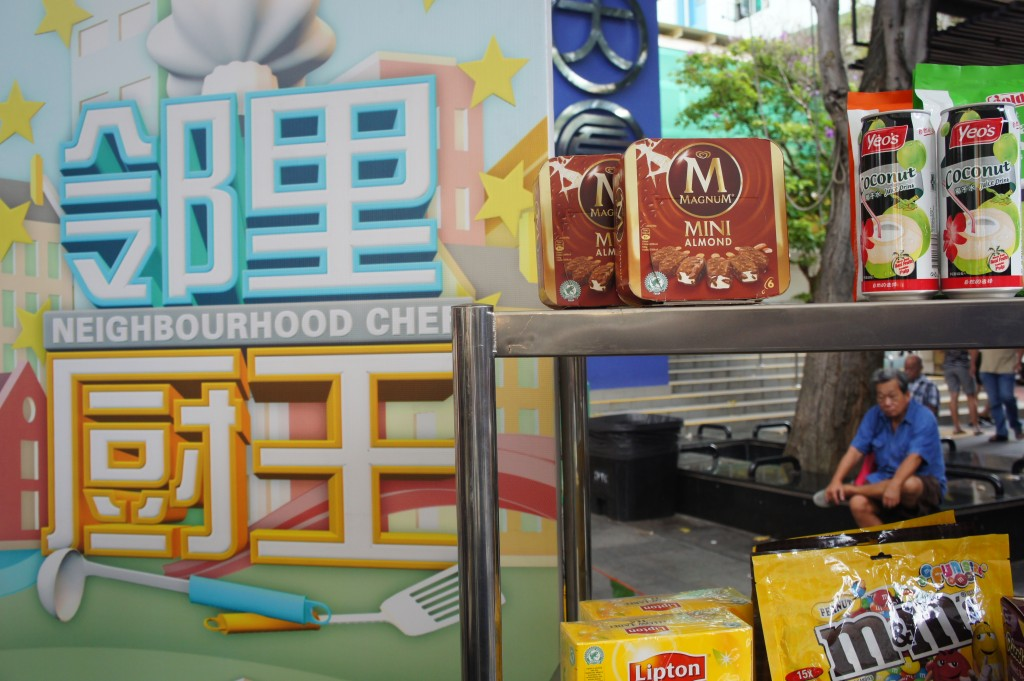 Neighbourhood Chef Mediacorp Channel 8